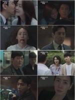 '나의 위험한 아내' 납치·불륜 등 자극적 소재 총집합…첫방 2.5%