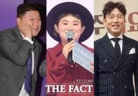 강호동 MC발탁, 김신영·남창희와 '밥은 먹고 다니냐'로 호흡