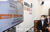 [TF사진관] 국민의당, 정책배달서비스 '철가방' 공개