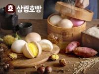 SPC삼립, '삼립호빵' 50주년 맞아 치킨·불닭 등 25종 신제품 출시
