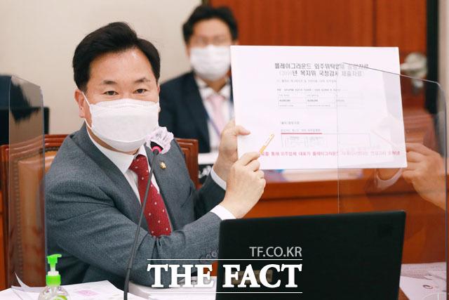 플레이그라운드 관련 질의하는 김승수 국민의힘 의원.