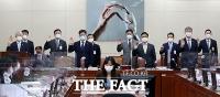 [TF사진관] 드디어 막 오른 21대 국회 국정감사