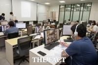 '삼성고시' GSAT, 31일부터 이틀간 온라인으로 진행