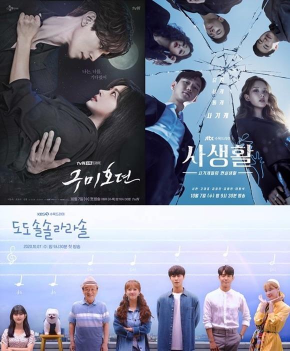 구미호뎐 사생활 도도솔솔라라솔(왼쪽 위부터 시계방향)이 지난 7일 나란히 첫 선을 보였다. 개성 뚜렷한 드라마의 경쟁에 시청자들의 이목이 집중됐다. /tvN, JTBC, KBS 제공