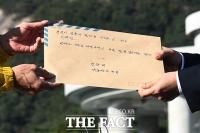 [TF포토] '대통령에게 보내는 편지'
