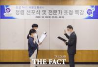 서울교통공사, 퇴직자-직원 유착 끊는다