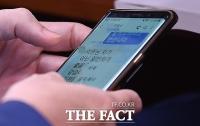 [TF포착] 김홍걸, 검찰 소환 임박... '007 작전?'