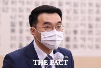 금태섭 비판 나선 여당 의원들…김남국·이재정
