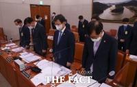[TF사진관] 국정감사 앞서 묵념하는 문성혁 장관과 김홍희 해양경찰청장