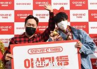 [TF사진관] 송진우, '오늘은 오로나민C 스루 시상자'