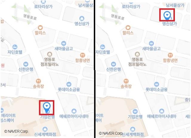 로또 932회 당첨번호 1등 배출점 7곳 중 1곳인 서울 영등포동4가 있는 로또판매점(왼쪽)과 전회차인 931회 영등포동5가 있는 1등 배출점의 직선거리는 265m(네이버 지도)에 불과하다. 한마디로 이웃사촌 로또 판매점이다. /동행복권 캡처