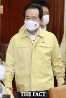 [TF사진관] 중앙재난안전대책 회의 참석하는 정세균 국무총리