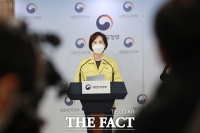 [TF포토] 유은혜 장관, '19일부터 전국 등교인원 3분의 2로 확대'