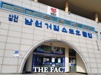남원 거점스포츠클럽 방만 운영 심각…직원들도 기강 해이