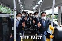 [TF사진관] 국회, 양산형 수소전기버스 최초 도입