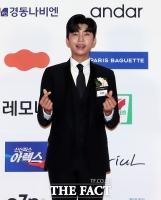 [TF포토] 임영웅, '심쿵하는 손하트'