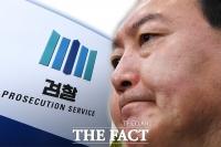 윤석열, '옵티머스 펀드사기' 수사팀 대폭 증원 지시