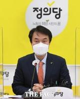 [TF사진관] 첫 대표단 회의 주재하는 김종철 정의당 대표