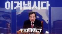 [TF이슈] '갑분동교동'에 민감한 민주당...왜?