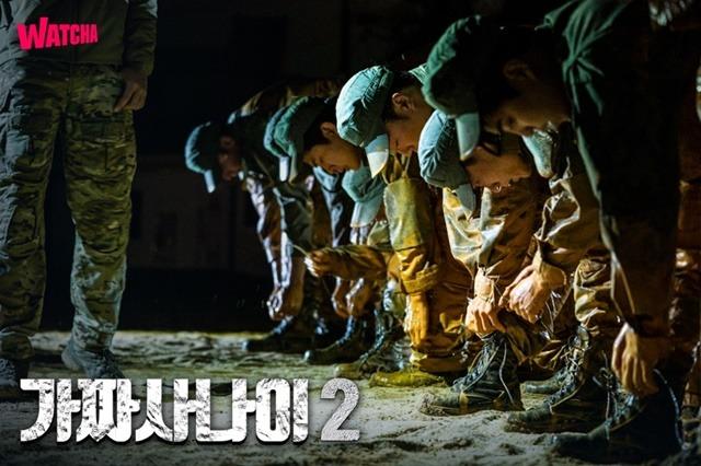 가짜사나이가 대한민국을 들썩이게 만들었다. 방송사에서는 담아내지 못한 리얼한 특수부대 훈련 체험기다. /왓챠 제공