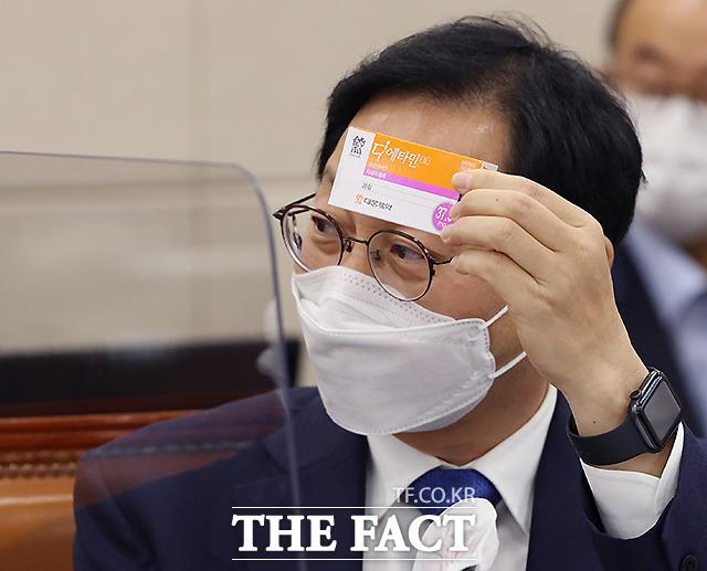 김성주 더불어민주당 의원이 당근마켓에서 거래되고 있는 향정신성 식욕억제제를 들어보이며 질의하고 있다.