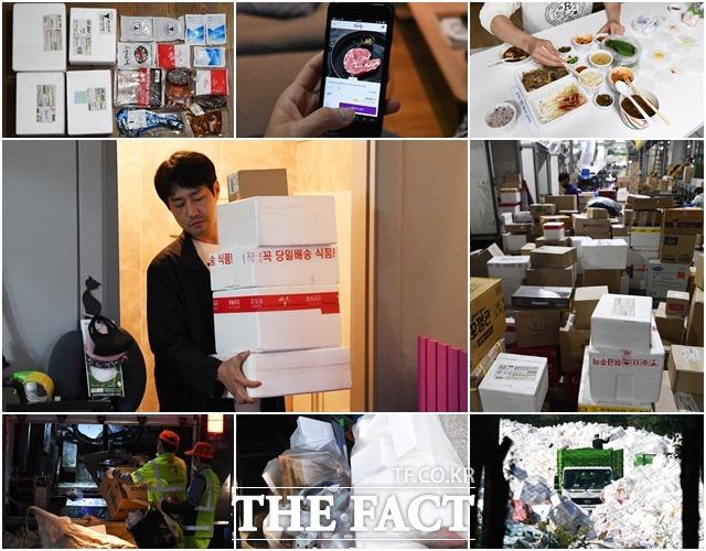 코로나19의 장기화로 비대면 생활이 일상이 되고 있는 요즘 신선식품 포장을 위한 스티로폼 박스와 배달음식 플라스틱 용기 등 재활용 쓰레기들이 폭발적으로 늘어나고 있다. /배정한 기자
