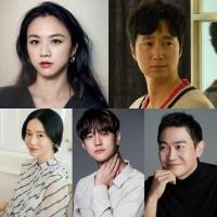 '헤어질 결심', 윤곽 잡혔다…탕웨이→박해일 캐스팅