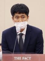 [TF포토] 국감 출석한 김재현 당근마켓 대표