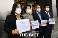 [TF사진관] '독일 소녀상' 유지해달라… 국회의원 113명 서한 전달