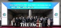[TF포토] 11개국 주한 대사·부대사가 참석한 '2020 신남방 비즈니스 위크'