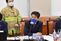 [TF사진관] 소방관 방화복-헬기 등장한 행안위 국감