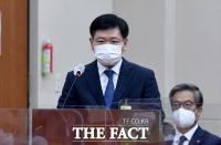 [TF포토] 금감원 국정감사 출석한 강성모 우리은행 상무