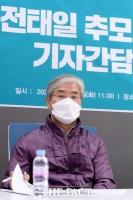 [TF포토] '전태일 추모의 달' 기자간담회 참석한 신승철 상임집행위원장
