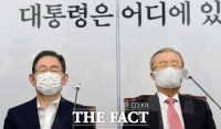 [TF초점] 국민의힘, '김종인 체제' 둘러싼 잇단 잡음