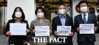 [TF포토] 베를린 '평화의 소녀상' 지키기 나선 의원들