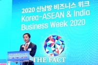 [TF포토] 축사하는 박복영 청와대 경제보좌관