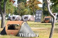 [TF사진관] '한강공원 한 달 만에 통제 해제'…가을 만끽하는 시민들