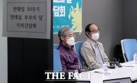 [TF포토] 전태일 50주기 기념 '전태일 추모의 달'