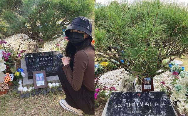 배우 김선아가 설리 1주기 추모를 위해 묘소를 방문한 사진을 14일 자신의 SNS에 공개했다. /김선아 SNS