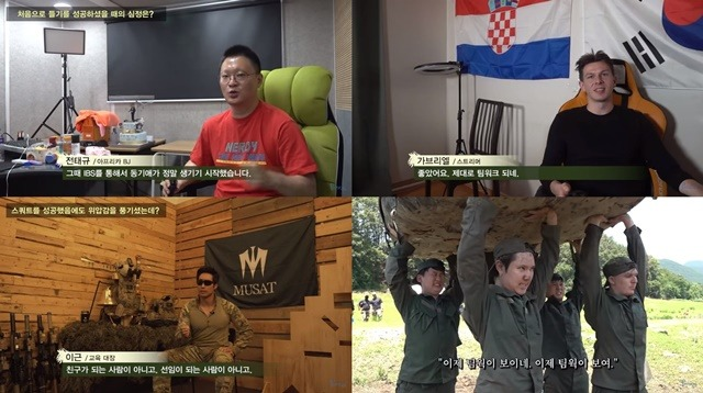 가짜사나이 출연진과 교관들은 수 차례 팀워크를 강조했다. /가짜사나이 캡처