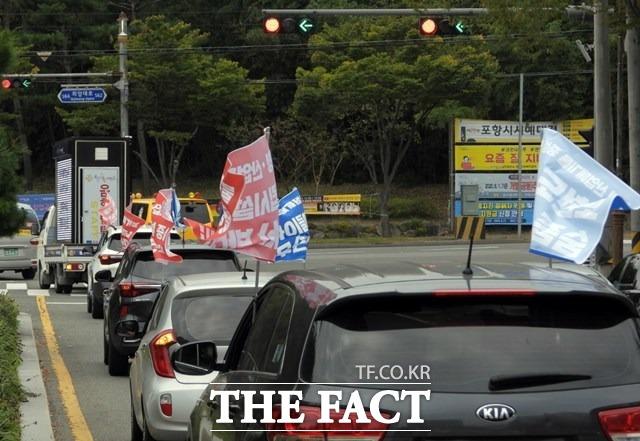 오천SRF비상 대책위원회는 14일 산업폐기물 매립장 증설 절대 불허'를 촉구하는 드라이브스루 집회를 가진 후 차량을 이용한 시가 행진에 나섰다./포항=김달년기자