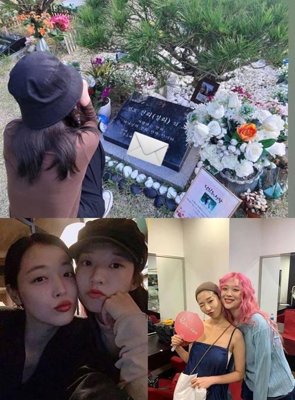 김선아는 14일 故 설리의 1주기를 추모하며 묘소를 찾았고 이 소식을 자신의 SNS에 올리면서 대중의 이목을 끌었다. 두 사람은 2017년 영화 리얼로 인연을 맺을 후 매일 같이 만나며 친분을 쌓았다. /김선아 SNS