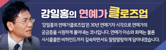 아이돌 굿즈는 유사 모조품으로 인한 부정적 영향도 크다. 사진은 지난해 서울 강남구 삼성동 코엑스 전시홀에서 열린 '2019 대한민국 지식재산대전'에 전시된 BTS의 불법 제작 MD. /더팩트 DB