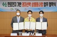영암군, 수소연료전지 레저선박 개발 추진…조선산업 新 시대 연다