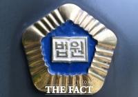 '논문 대필' 현직 검사 집행유예…