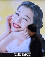 [TF포토] 추모 광고 속 '고 설리의 미소'
