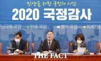 [TF사진관] '국난극복-민생-평화-미래전환' 내건 민주당