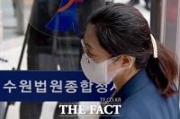 [TF사진관] 파기환송심 선고공판 출석하는 은수미 성남시장