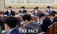 [TF사진관] 국정감사 받는 대구·부산 고등법원