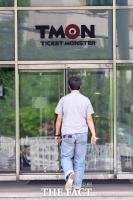 티몬, MD 늘리기 시동…하반기 두 자릿수 '신입 공채'